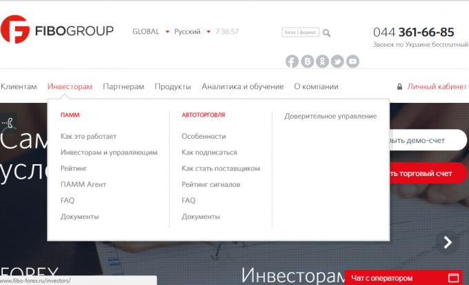 Стартовая страница сайта компании FIBO Group