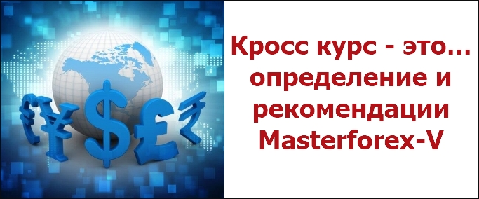 Masterforex-V Education Project
