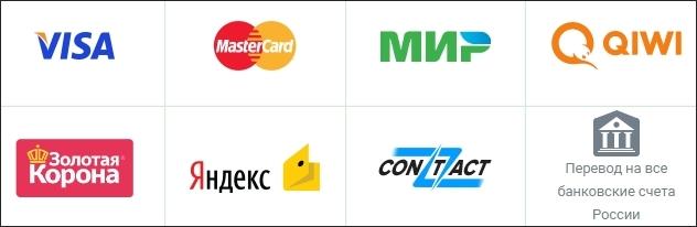 При коммерческой форме кредита кредиторами выступают