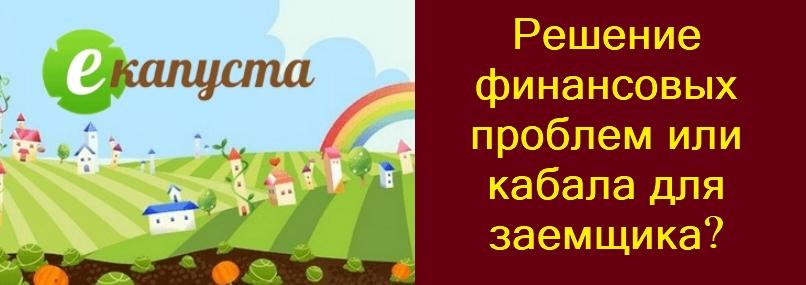 русский кредит самара