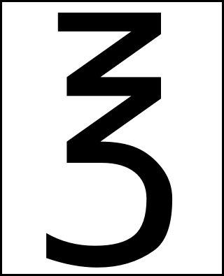 Символ (знак) тройской унции