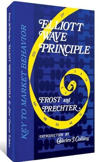 Книга авторов афроста и рпректера полный курс по закону волн эллиотта (2001 год)