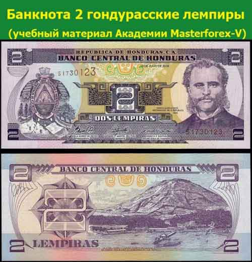 Банкнота 2 гондурасские лемпиры
