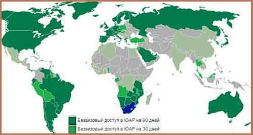 Визовая политика ЮАР.