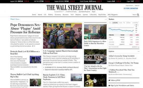 Электронная версия The Wall Street Journal