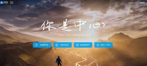Официальный сайт Alipay