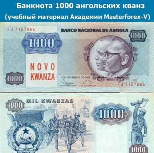 Банкнота 1000 ангольских кванз