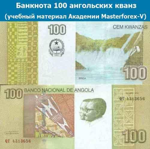Банкнота 100 ангольских кванз