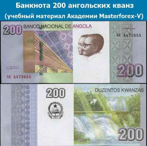 Банкнота 200 ангольских кванз