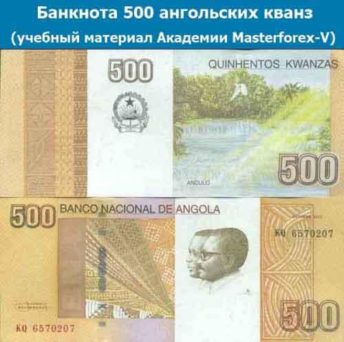 Банкнота 500 ангольских кванз