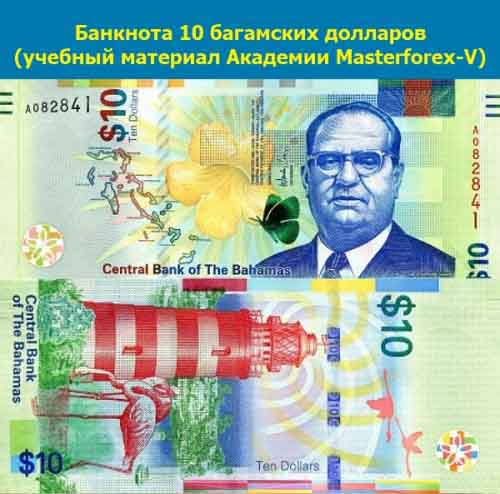 Банкнота 10 долларов