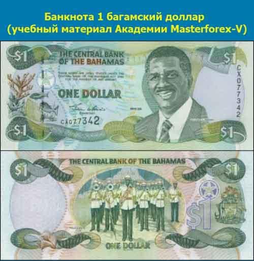 Банкнота 1 долларов