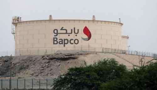 BAPCO – бахрейнская госкомпания в сфере нефти и газа