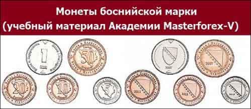 Монеты конвертируемой марки