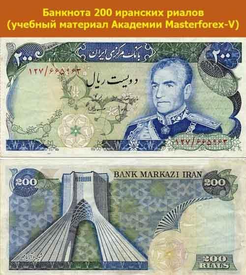 Банкнота в 200 иранских риалов
