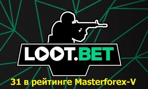 Букмекерская контора Loot Bet