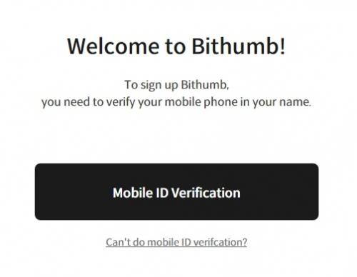 Регистрация на бирже Bithumb