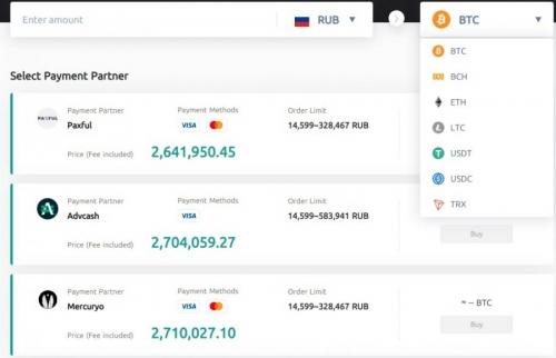 Торговля криптовалютой за рубли