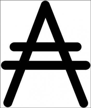 Знак Cardano