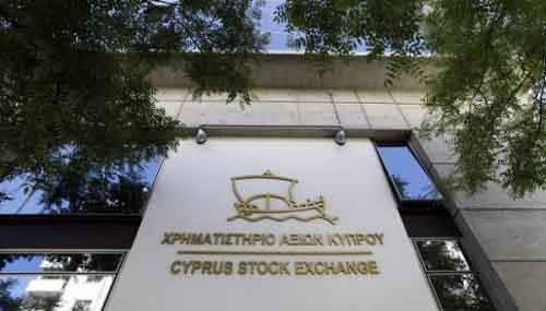 Офис Кипрской фондовой биржи