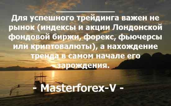 Для успешного трейдинга важен не рынок...