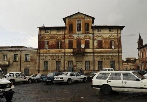 Commercial Bank, Эритрея