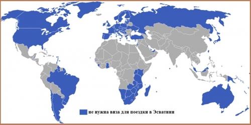 Визовый режим Эсватини.