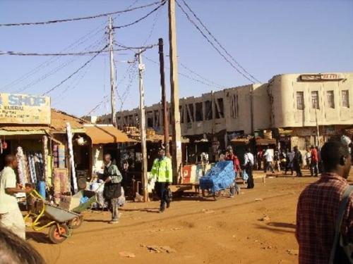 Серекунда, Гамбия