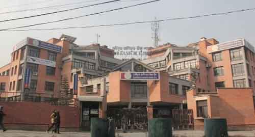 Rastriya Banijya Bank, Непал