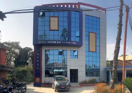 Здание биржи Непала
