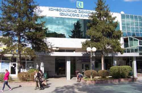 Komercijalna Banka AD Skopje
