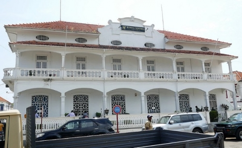 Центробанк Сан-Томе и Принсипи