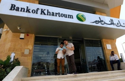 Bank of Khartoum, Судан