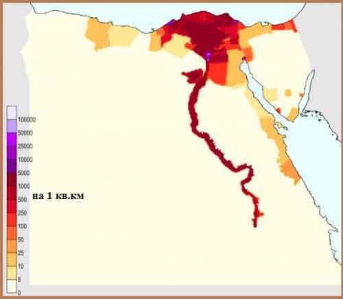Плотность населения в Египте