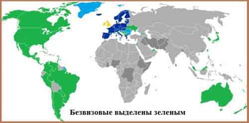 Визовая политика Евросоюза (шенгенской зоны)