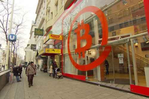 Офис Bitcoin Bank в центре Вены