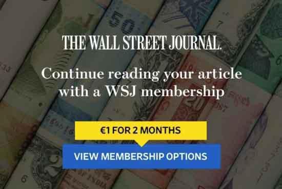"Форма подписки на ""The Wall Street Journal"""