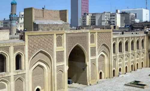 Центробанк Ирака