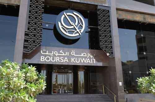 Биржа Кувейта