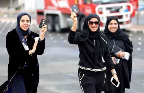 Женщины Кувейта