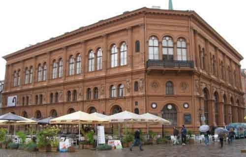 Офис Рижской фондовой биржи