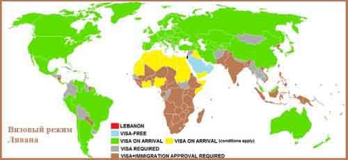 Визовый режим Ливана