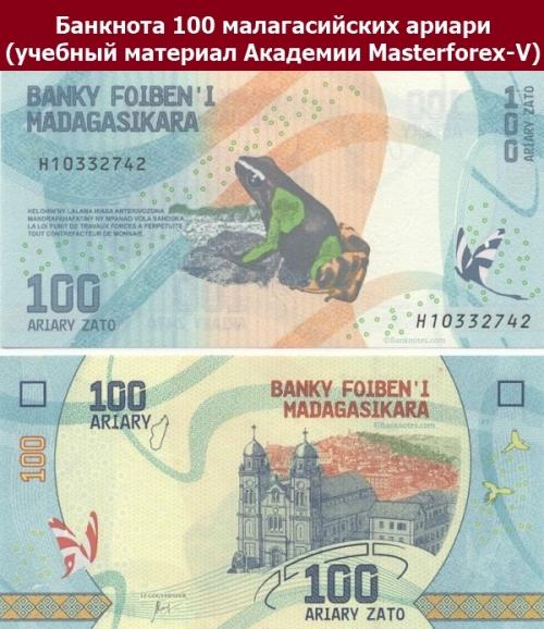 Купюра 100 малагасийских ариариа