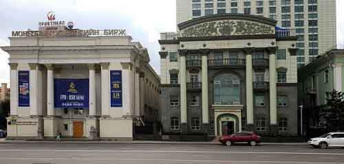 Golomt Bank, Монголия