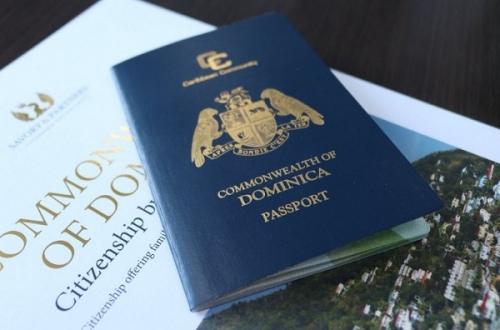 Паспорт Доминики