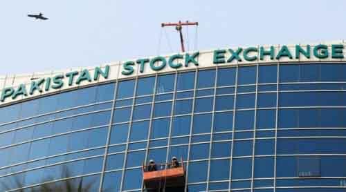 Пакистанская фондовая биржа