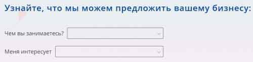 Регистрация в системе Payoneer