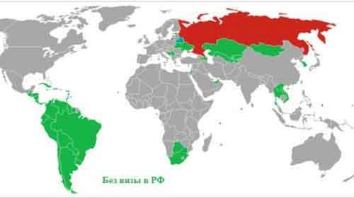 Визовая политика РФ