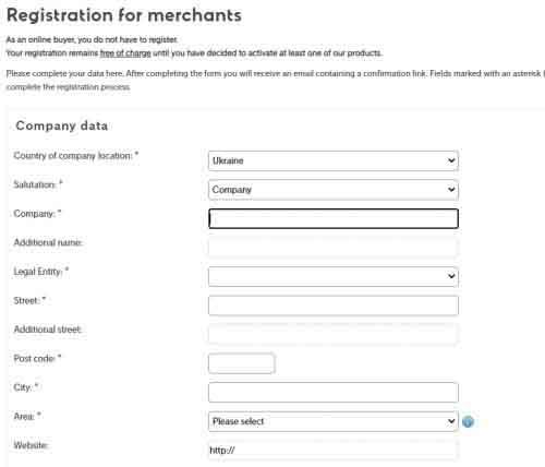 Регистрация и верификация в платежной системе Sofort