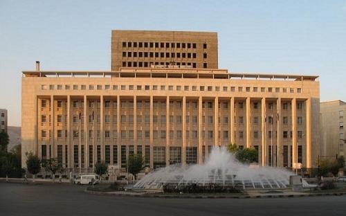 Центробанк Сирии